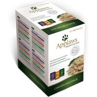 Applaws Cat Pouches Mixed Pack in Broth 70g - Fish Selection 12 x 70g