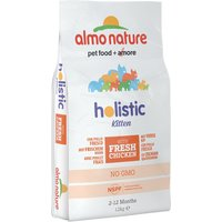 Almo Nature Kitten Holistic Chicken & Rice - Economy Pack: 2 x 12kg