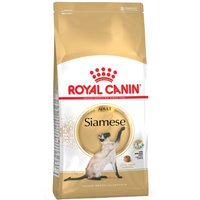 Royal Canin Siamese Adult - Economy Pack: 2 x 10kg