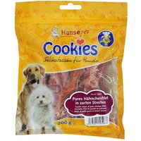 Cookies Snacks - Chicken Fillets Saver Pack 3 x 200g - Medium to Large Breeds