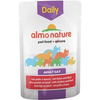 Almo Nature Daily Menu Pouches 70g - Chicken & Beef (6 x 70g)