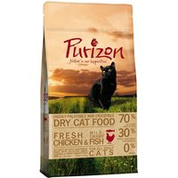 Purizon Adult Dry Cat Food Mixed Trial Pack - 3 x 2.5kg