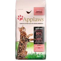 Applaws Adult Huhn & Lachs - Sparpaket: 2 x 2 kg