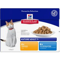 Hills Science Plan Mature Cat 7+ Tender Chunks in Gravy - Saver Pack: 24 x 85g