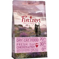 Purizon Kitten Chicken & Fish - 7.5kg (3 x 2.5kg)
