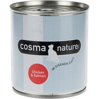 Cosma Nature 6 x 280g - Tuna & Shrimp