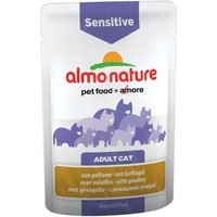 Almo Nature Sensitive Pouches - Chicken (6 x 70g)
