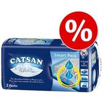 Catsan Smart Pack zum Sonderpreis! - 2 Packs