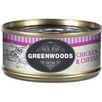 Greenwoods Adult Hühnchenfilet mit Käse - 6 x 70 g