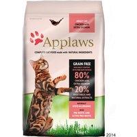 7,5kg Applaws Poulet/saumon Croquettes pour chat