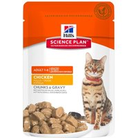 Hill's Adult Optimal Care 6 x 85 g para gatos - Pollo
