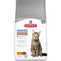 Hills Science Plan Feline Adult No Grain - Chicken - Economy Pack: 2 x 2kg