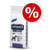 Advance Veterinary Diets 15 kg en formato ahorro - Advance Atopic con trucha