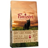 Purizon Adult Dry Cat Food Economy Pack - Kitten Chicken & Fish (3 x 2.5kg)