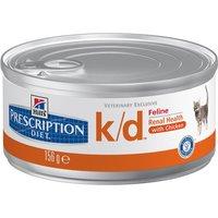 Hills Feline Prescription Diet Cans Saver Pack 24 x 156g - Metabolic