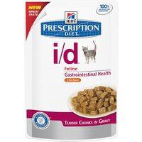 Hills Feline Prescription Diet Pouches Saver Pack 24 x 85g - c/d Urinary Stress Reduced Calorie