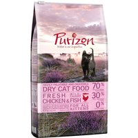 Purizon Kitten Chicken Fish - Economy Pack: 2 x 6.5kg