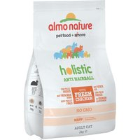 Almo Nature Holistic Anti Hairball Chicken & Rice - 2kg