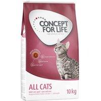 10 kg / 9 kg Concept for Life zum Sonderpreis! - Oral Care 3 x 3 kg