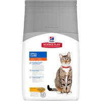 Hills Science Plan Adult Cat Oral Care - Chicken - 1.5kg
