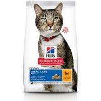 Hill's Adult Oral Care con pollo pienso para gatos - 7 kg