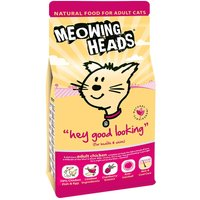 Meowing Heads Dry Cat Food Economy Packs - Mixed Pack: Purr-Nickety & Hey Good Looking (2 x 4kg)