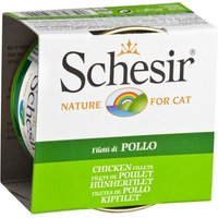 Schesir in Jelly Saver Pack 24 x 85g - Tuna with Aloe