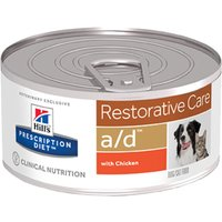 Hills Prescription Diet Canine / Feline - a/d Restorative Care - Saver Pack: 24 x 156g