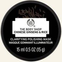 Chinese Ginseng Hautklärende Maske 15 ML