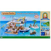 Sylvanian Families Seaside Cruiser