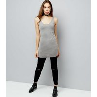 Grey Longline Vest New Look