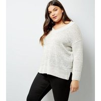 Curves Grey V Neck Ribbed Jumper New Look