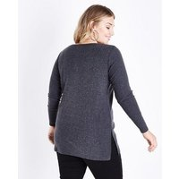 Curves Grey Ribbed Side Split Tunic Top New Look