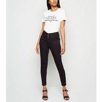 Petite Black High Waist Yazmin Skinny Jeans New Look