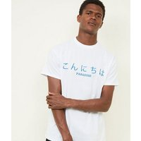 White Symbol Embroidered T-Shirt New Look
