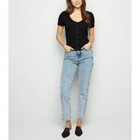 Black Ribbed Button Front Frill Trim Top New Look