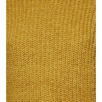Petite Mustard Longline Knit Jumper New Look