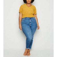 Curves Mustard Shirred Milkmaid Top New Look