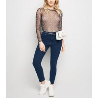 Petite Navy Lift and Shape Skinny Jeans New Look