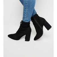 Black Pointed Lace-Up Boots New Look