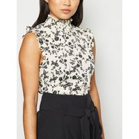 Petite Cream Floral Frill High Neck Top New Look