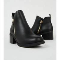 Girls Black Leather-Look Square Toe Boots New Look Vegan