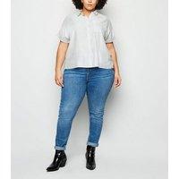 Curves Green Stripe Short Sleeve Shirt New Look