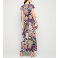 Mela Multicoloured Paisley Maxi Dress New Look