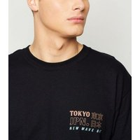 Black Oversized State Of Mind Slogan T-Shirt New Look