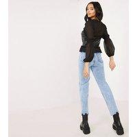 QUIZ Black Leather-Look Corset Top New Look