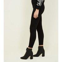 Black High Waist Super Skinny Hallie Jeans New Look