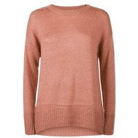 Petite Mid Pink Longline Knit Jumper New Look