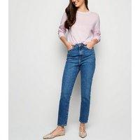 Lilac Fine Knit Jumper New Look