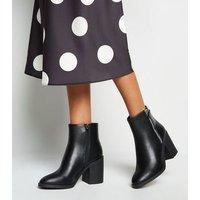 Black Leather-Look Zip Side Heeled Boots New Look Vegan